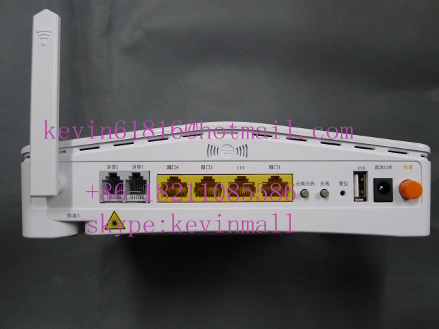FiberHome Gpon optical network terminal HG260G, wireless function, double  H 248 & SIP, 4 internet ports & 2 telephone pots